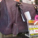 レア★ヴィトン/LOUIS VUITTON モノグラム アンブラントオーブ スピーディー バンドリエール25(紫)新入荷しました!毎週水曜日、500円以上商品が5%OFF!!ブランドバッグ買うなら値下がり水曜日!!