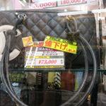 CHANEL★シャネル カンボンライン ボーリングバッグ、値下げいたしました!毎週水曜日、500円以上商品が5%OFF!!ブランドバッグ買うなら値下がり水曜日!!
