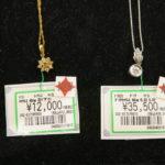 プラチナ(PT850)ダイヤネックレス新入荷しました!毎週水曜日、500円以上商品が5%OFF!!貴金属ジュエリー買うなら値下がり水曜日!!
