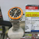 OMEGA/オメガ シーマスタープラネットオーシャン 新入荷!毎週水曜日、500円以上商品が5%OFF!!腕時計買うなら値下がり水曜日!!