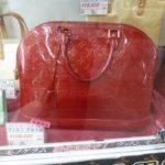 Louis Vuitton(ルイヴィトン)買取・販売 ゴールディーズ太田店まで!