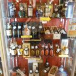 群馬県太田市、富沢町、鳥山町、鳥山上町、鳥山下町でウイスキーを売るならゴールディーズ太田店!!お見積りは無料♪