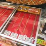 ゴールディーズ熊谷店にて、喜平ネックレス・喜平ブレスレットの、新着商品入荷のお知らせ!!