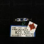 PT900 ダイヤモンドのリングが新入荷しました!その他、ダイヤコーナーに続々新着増えています!   ダイヤモンド、貴金属ジュエリーの 販売・買取ならゴールディーズ前橋店!群馬県前橋市、渋川市、吾妻郡、吉岡町、みなかみ町、榛東村、沼田市にお住いの方へ。