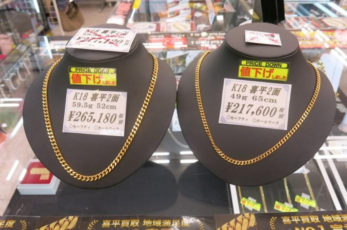 金ネックレス 喜平ネックレス 値下げしました K18