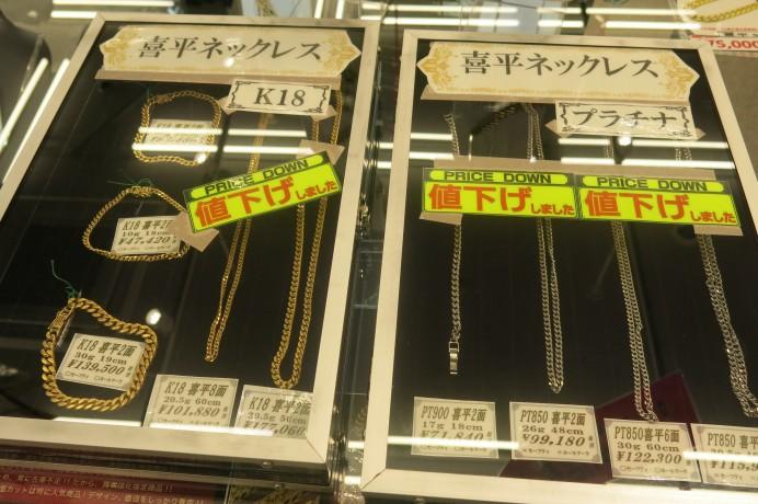 金プラチナ販売 値下げしました 貴金属 喜平ネックレス販売