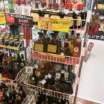 ゴールディーズ熊谷店から、ブランデー・ウイスキーの高価買取のお知らせです☆