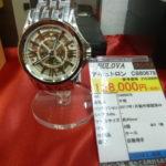 おすすめ腕時計の紹介です☆ゴールディーズ太田店