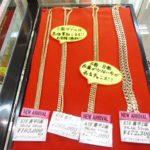 ゴールディーズ太田店に男を磨くマストアイテム!大人気の喜平が入荷しました!
