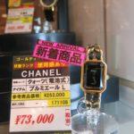 シャネル/CHANEL プルミエール L 腕時計が新入荷いたしました!ゴールディーズ前橋店で時計の電池交換、時計のメンテナンス引き受けます!!