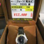グッチ/GUCCI 腕時計が新入荷です!   ブランド腕時計の買取ならゴールディーズ前橋店!群馬県前橋市、渋川市、吾妻郡、吉岡町、みなかみ町、榛東村、沼田市にお住いの方へ。