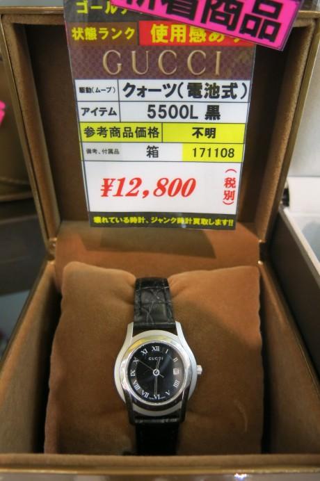 グッチ GUCCI 腕時計 ブランド 買取 販売 クォーツ
