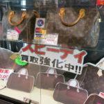 ゴールディーズ熊谷店では、ルイヴィトンのバッグ、お財布、服飾雑貨etc…買取り大募集中!!