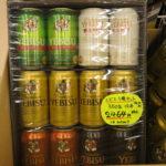 群馬県前橋市でエビスビールや、お歳暮頂いたけど飲まないビールの、買取ならお任せください!渋川市赤城、金井、半田、石原など渋川市からも17号でアクセス簡単です!