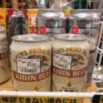 お正月に余ってしまったお酒(ビール・焼酎・清酒・ブランデー・ウイスキー等々)ありましたらゴールディーズ熊谷店へ!