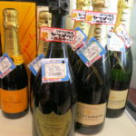 毎週水曜日、500円以上商品が5%OFF!!お酒買うなら値下がり水曜日!!クリスマスにシャンパンはいかがでしょうか?水曜日なら5%オフです!