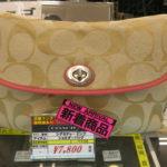 コーチ/COACH♡シグネチャーのショルダーバッグ(茶×ピンク)が新入荷しました♪毎週水曜日なら こちらの商品表示価格から5%OFF!!ブランドバッグ買うなら値下がり水曜日!!