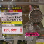 ロンジン/LONGINESの新着です♪腕時計の電池交換承ります!!前橋市で時計の電池交換ならゴールディーズ前橋店!!時計の買取・販売もしています。