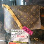 Louis Vuitton(ルイヴィトン)ミュゼット タンゴ お買取りいたしました! ゴールディーズ熊谷店