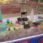 ★★ゴールディーズ大泉店ではXmasコーナーございます。ラッピング無料です お気軽にお越しくださいませ★★
