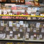 ダイヤ/サファイヤ/ルビー/エメラルドなど、宝石ジュエリー値下げしました☆☆毎週水曜日、500円以上商品が5%OFF!!リング買うなら値下がり水曜日!!