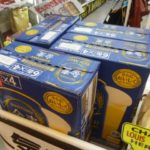 只今ゴールディーズ太田店ではビールの箱売り・ばら売りをしております!人気の瓶ビールも今なら在庫がございます♪