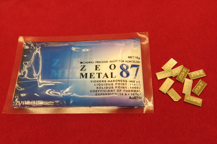 前橋市内のお客様よりゼオメタル87買取しました。歯科用金パラ、歯科用プレート、金パラジウムのお買取りお問い合わせはゴールディーズ前橋荒牧店へ