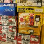 お歳暮 お中元 で頂いたビールも買取しています!!ぜひお持ちください!!