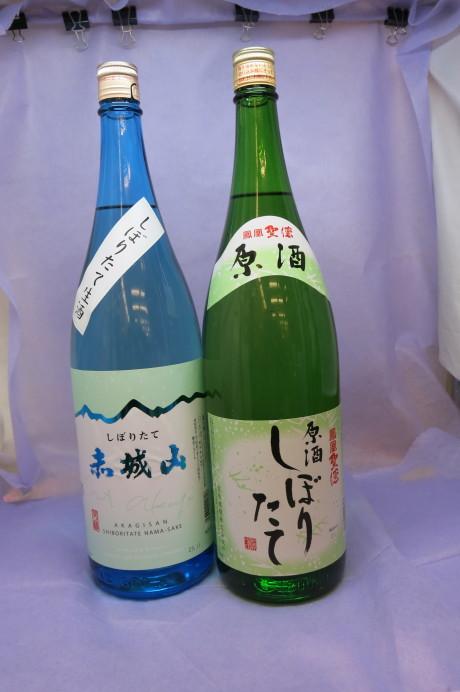 日本酒 赤城山 前橋 荒牧 販売
