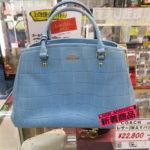 【新着情報】COACH コーチ レザー2WAYトートバッグが入荷しました!!