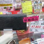 【新着情報】COACH コーチ レザー長財布が入荷しました!!