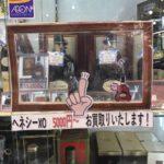急募!!ヘネシーXO足りていません!!黒キャップ、現行ボトルでも、5000円からお買取りいたします!!箱無しでも大丈夫!