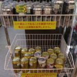 ビールの販売もしております☆ゴールディーズ太田店