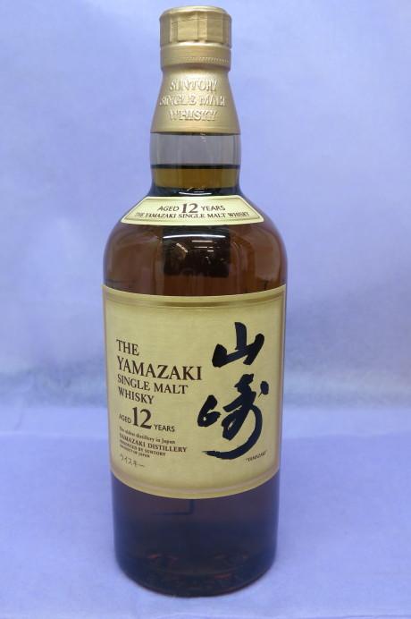 山崎 ウイスキー 買取 販売