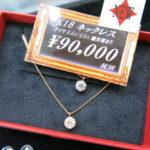 【新入荷商品】K18 ダイヤネックレス 0.4/0.5ctが入荷しました!