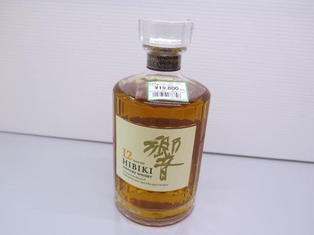 IMG_9356