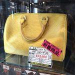 ゴールディーズ熊谷店では、Louis Vuitton(ルイヴィトン)スピーディのお買取りを大強化中です!