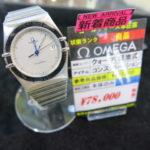 OMEGA/オメガ コンステレーション クォーツ 新しく入荷しました! 人気アイテムなので早いもの勝ちです!!