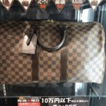 Louis Vuitton(ルイヴィトン)ダミエ キーポル45 バンドリエール 10万円でお買取りいたしました!! ゴールディーズ熊谷店