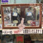 ヘネシーXO(黒キャップ・現行ボトル・箱無し でも)未開栓状態なら5000円以上は保証致します!ご相談ください!!