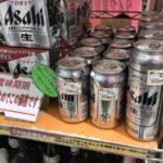 アサヒスーパードライが150円!!ゴールディーズ熊谷店