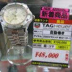 ゴールディーズ本庄店より新着時計情報!タグホイヤー 2000クラシック 自動巻き 白文字盤が入荷しました!