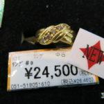 ゴールディーズ本庄店新着金プラ情報!K18 石付きリング 9号が入荷しました!