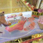 ゴールディーズ大泉店ではアンクレット入荷中!!これから季節、足もとのオシャレにいかがですか?
