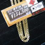 ゴールディーズ本庄店では喜平ネックレス・ブレスレットを強化買取中です!!