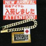 ゴールディーズ本庄店より新入荷商品のお知らせ‼コンビ 喜平ブレスレット 60.3g 20cmが入荷しました‼