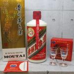 「黄州茅台酒 買取いたしました!!」