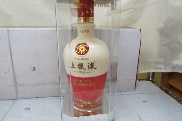 五糧液 ゴリョウエキ 中国酒 販売 買取 前橋 荒牧