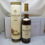 「マッカラン/MACALLAN 18年 1982 お買取り致しました」
