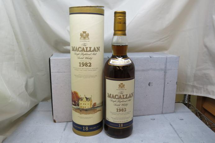 マッカラン 1982 MACALLAN お酒 販売 買取 前橋 荒牧